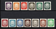 1940 Latvia (Full Set, CV $55, MNH/MLH)