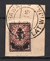 1919 40k on 5k Russia West Army, Russia Civil War (JELGAVA LATVIA Postmark)