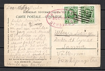 Mute Postmark of Orsha, Postcard, Censorship of International Correspondence (Orsha, Levin #553.04)
