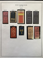 1914-1915. Exhibition sheet. 9 stamps - FOLLOWERS editions of different
