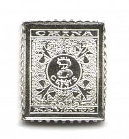 1897 China 1 Doll (Sterling Silver Miniature, Greatest Stamps of The World)