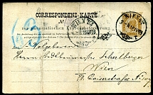 1903: Pneumatic Mail postal stationery card