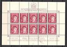 1943 General Government Germany Block Sheet