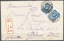 1914 Russia Romanovs Military Censored Registered Cover Moscow - Genoa (Italy)