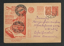 Advertising card Mi P127. I Bild49 (red cross lottery), sent to Leningrad, additional franking