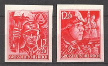 1945 Germany Third Reich Last Issue (Imperf)