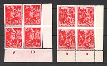 1945 Reich Last Issue Corner Blocks (Control Numbers, Full Set, CV $400, MNH)