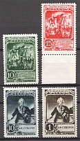 1941 USSR 150th Anniversary of the Capture of Ismail (Full Set)