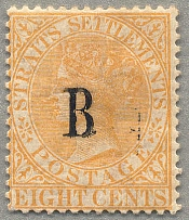 1883, 8 c, yellow, kiss of a DOUBLE overprint type 1, LPOG, very fresh and uniqu