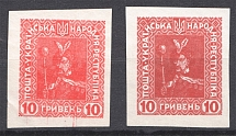 1920 Ukrainian People's Republic 10 Grn (Varieties of Color, Signed, MNH/MVLH)
