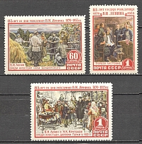 1955 USSR 85th of the Birth of Lenin (Full Set, MNH)