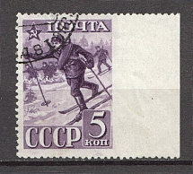 1941 USSR 23rd Anniversary of the Red Army and Navy (Missed Perforation, Canceled)