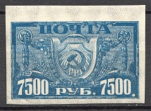 1922 RSFSR 7500 Rub (Dot after `0`, CV $100, MNH)