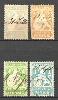 1918 Germany Bavaria Revenue Fiscal Stamps (Cancelled)