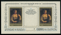 Soviet Union 1982, Italian Paintings in the Hermitage, souvenir sheet with label