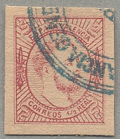 1874, 1/2 R, imperforated, huge margins, nice blue cancel, very fresh, XF! Estim