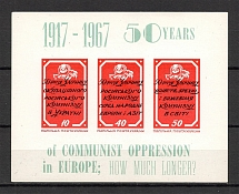 1967 50 Years Of Communist Oppression In Europe Block Sheet (Only 250 Issued, MNH)