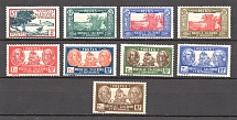 1939-40 New Caledonia French Colony (CV $10)