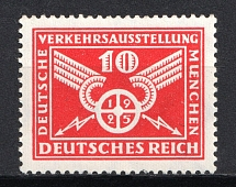 1925 10pf Third Reich, Germany (Vertical Watermark, CV $35, MNH)