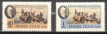 1956 USSR Issued in Honor of Arkhipov Russian Painter (Full Set, MNH)
