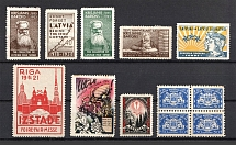 Latvia Non-Postal (Group of Stamps, MNH/MH)