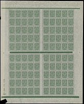 Russian Empire, PRINTER'S CONTROL MARKINGS: 1911-12, 2k green, 4 sheets of 100