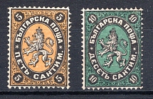 BULGARIEN, Michel no.: 1-2 MH, Cat. value: 1100€