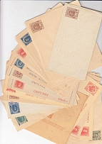 1913 Russian Empire. Lot of 16 mailings. Whole things: cards, sekretki, parcel.
