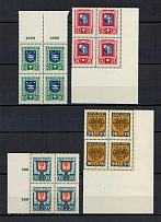 1936 Estonia (Mi. 109-112, Blocks of Four, Corner Margins, Full Set, CV $510, MNH)