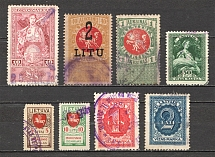 Lithuania Latvia Baltic Fiscal Revenue Group of Stamps (Cancelled)