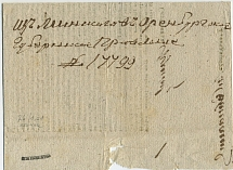 1835. Letter from Minsk to Orenburg. The decree was sent on May 28, 1835 from Mi
