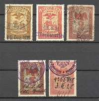 1928-36 Germany Prussia Revenue Stamps (Cancelled)