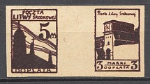 1921 Central Lithuania Gutter Pair with Different Stamps