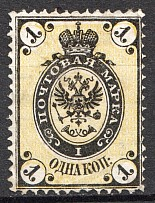 1866 Russia 1 Kop (Print Error, Shifted Background)