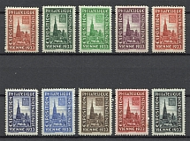 1933 Vienna International Philatelic Exhibition (MNH)
