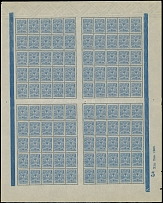 Russian Empire, PRINTER'S CONTROL MARKINGS: 1909, 7k light blue, 2 full sheets