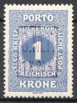 1919 Romanian Occupation of Ukraine Kolomyia CMT 1 K 20 h on 1 K (Violet Ovp)