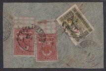 1921. Second edition. Mixed franking with 2 revenue stamps and stamp No. 18. Large cut-out with cancellation