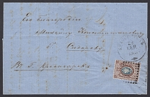 1863. The letter was sent on September 25, 1863 from Yeniseisk (Siberia) (rectangular dot cancellation with a number? -
