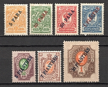1910 Russia Offices in Levant (Full Set, MH/MNH)