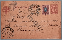 1919. An additional letter was sent on 10.11.1919 from Elizavetpol to Baku (12.11). The amount of the surcharge is 80