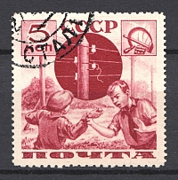 1936 USSR 5 Kop Pioneers Help to the Post (Perf 11x14, Canceled)