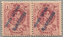1909/10, 1 p., carmine, pair, opt ERROR missing L in ESPANO at the right, MH, VF