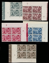 Vatican City 1951, Council of Chalcedon, 5L-100L, set of five in blocks of 4
