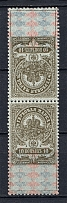 1907 10k Stamp Duty, Russia (Perforated, Pair, Tete-beche, MNH/MLH)