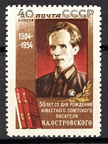 1954 USSR Ostrovsky (Print Error, Shifted Red, Full Set, MNH)