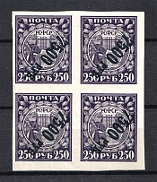 1922 7500R, RSFSR (Zv. 46Bv, INVERTED Overprint, Print Error, Block of Four, CV $300, MNH)
