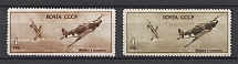 1945 USSR 1 Rub Air Force During World War (Different Shades)