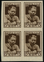 Soviet Union, 1932, Maxim Gorky, 15k dark brown, imperforated block of four