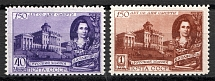 1949 USSR 150th Anniversary of the Death of Bazhenov (Full Set, MNH)